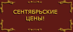Выезд дизайнера по шторам в Москве бесплатно