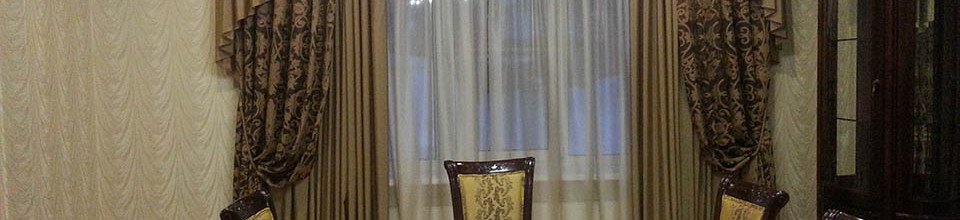 Модные шикарные шторы для гостиной
